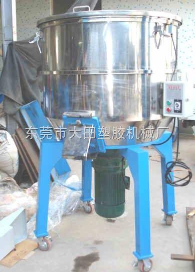 plastic vertical color mixer