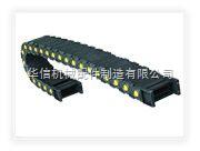 TF35系列 承重型工程塑料拖链