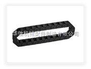 TL-1型工程塑料拖链(加强型)价格