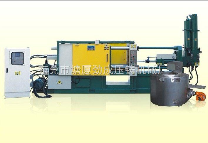 铝合金压铸机,铝合金压铸机厂家,铝合金压铸机价格