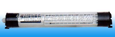 JY37-2防水荧光工作灯