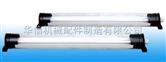 JY20防水荧光工作灯