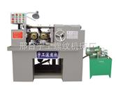 邢台滚丝机,Z28-40B型滚丝机价格,滚丝机厂家