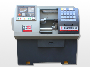 CJK0632A型数控车床厂