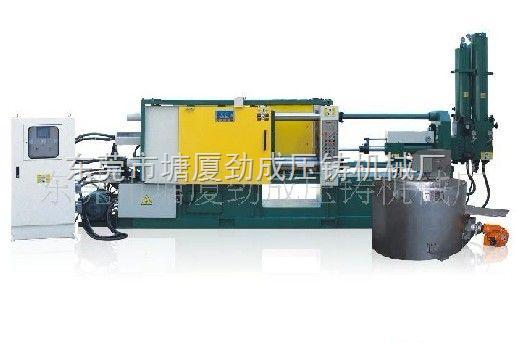 冷室铜铝合金压铸机