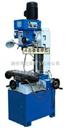厂价直销,高质量高效率ZX50C钻铣床,多功能钻铣床