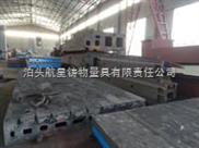 铸铁平台之T型槽铸铁平台是工业量具的一种