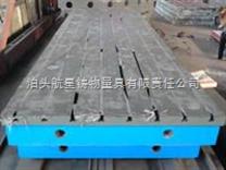 利用树脂砂型铸造机床铸件的点
