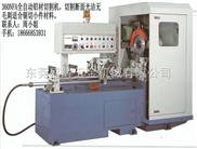 全自动工业铝材切割机