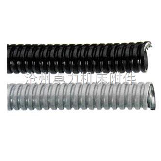 包塑金属软管价格,包塑金属软管厂家,包塑金属软管