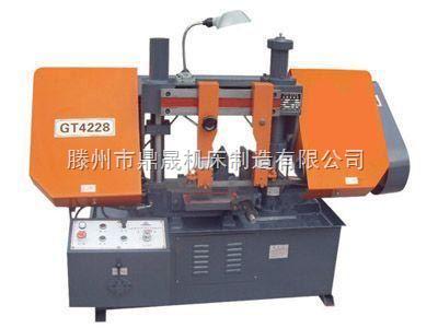 山东GT4220金属带锯床厂/金属带锯床型号/金属带锯床价格