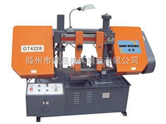 山东GT4228金属带锯床厂/金属带锯床型号/金属带锯床价格