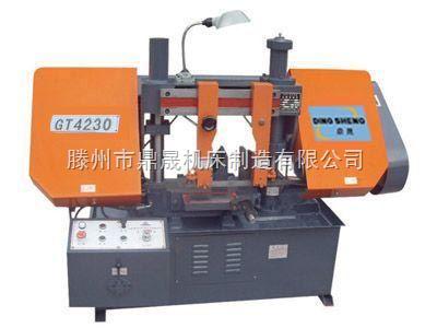 山东GT4230金属带锯床厂家/金属带锯床型号/金属带锯床价格