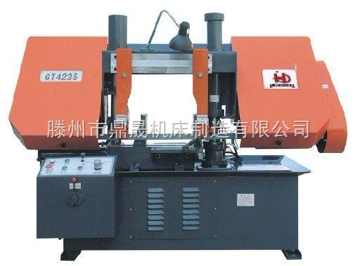 山东GT4235金属带锯床厂/金属带锯床型号/金属带锯床价格