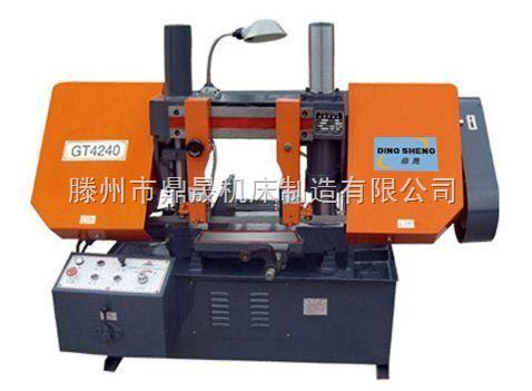 山东GT4240金属带锯床厂/金属带锯床型号/金属带锯床价格