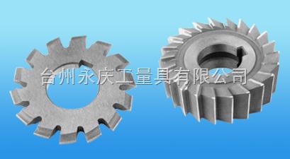 齿轮铣刀 单角铣刀 Gear milling cutter Single angle milling cutter