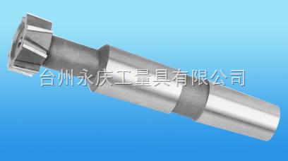 锥柄T型槽铣刀 Taper shnk T type slot mill