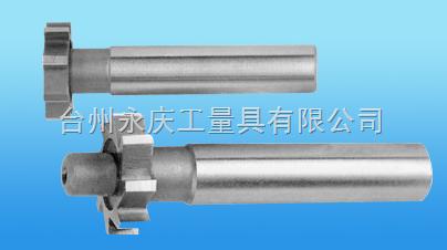 直柄T型槽铣刀 Straight shank T type slot mill