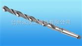 锥柄加长麻花钻 Taper-shank lengthened fluted twist drill