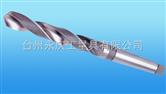 锥柄麻花钻 Taper-shank fluted twist drill