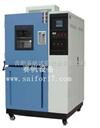 河北高低温湿热试验箱/天津高低温湿热箱