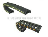 TF承重型工程塑料拖链