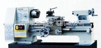 质实用型C6128车床 台式车床