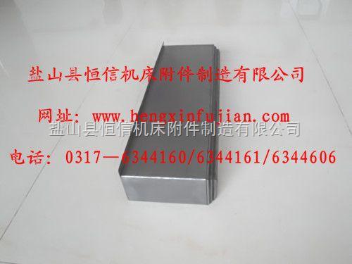 淄博钢板防护罩信息,宁波钢板防护罩厂家盐山恒信