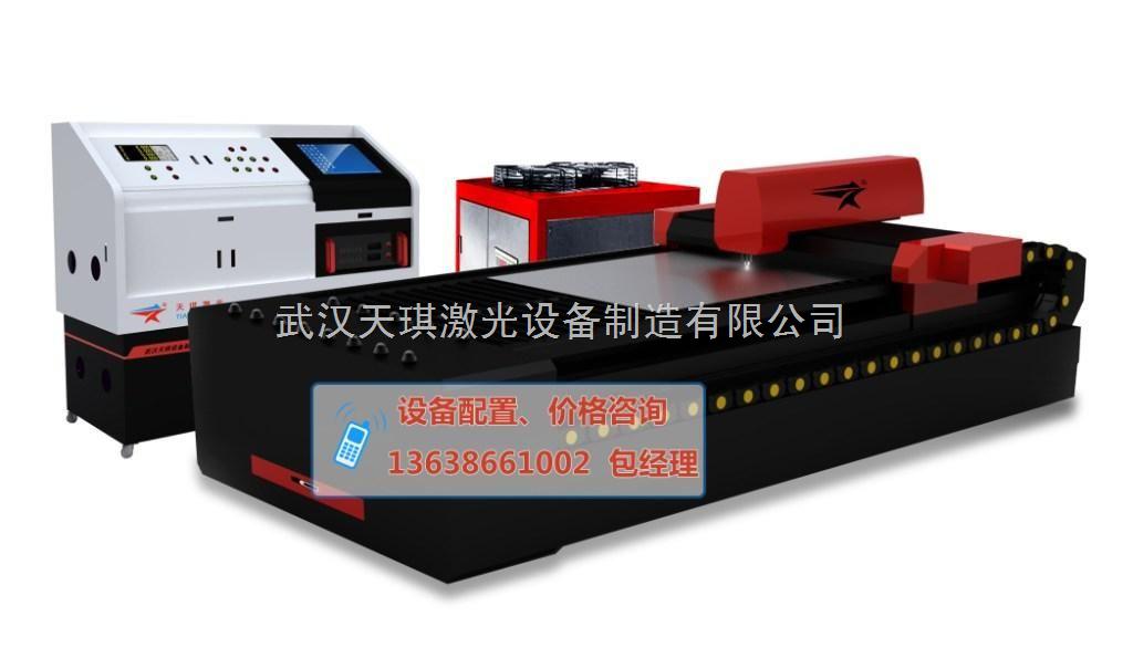 供应小型激光切割机