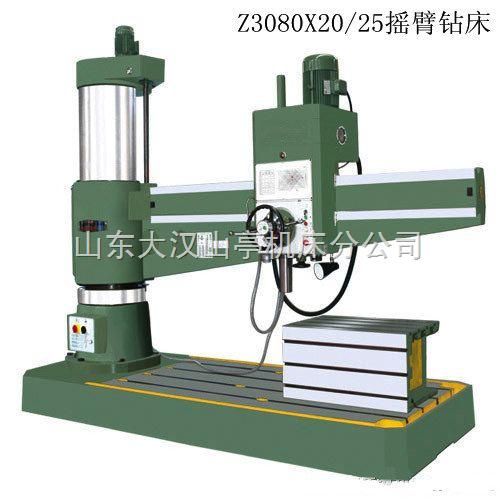 Z3080x25A液压摇臂钻