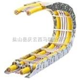无锡钢铝拖链无锡机床防护罩