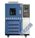 山东烟台低温恒温恒湿试验箱/高品质低温恒温恒湿箱
