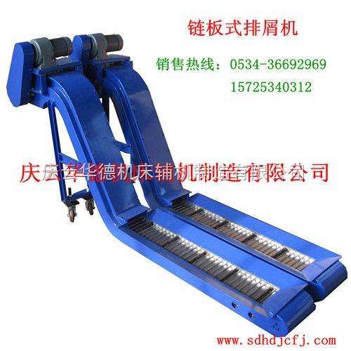 立式加工中心配套链板式排屑机,加工中心链板式排屑机型号,链板式排屑机价格