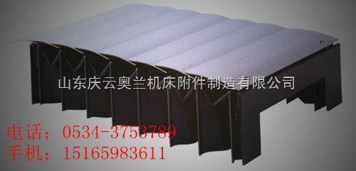 防护罩 机床导轨防护罩 拖链 塑料拖链 排屑机