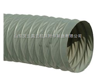 高溫伸縮風管,吸塵管,高溫吸塵管,抽風管