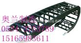 桥式工程塑料拖链 桥式拖链