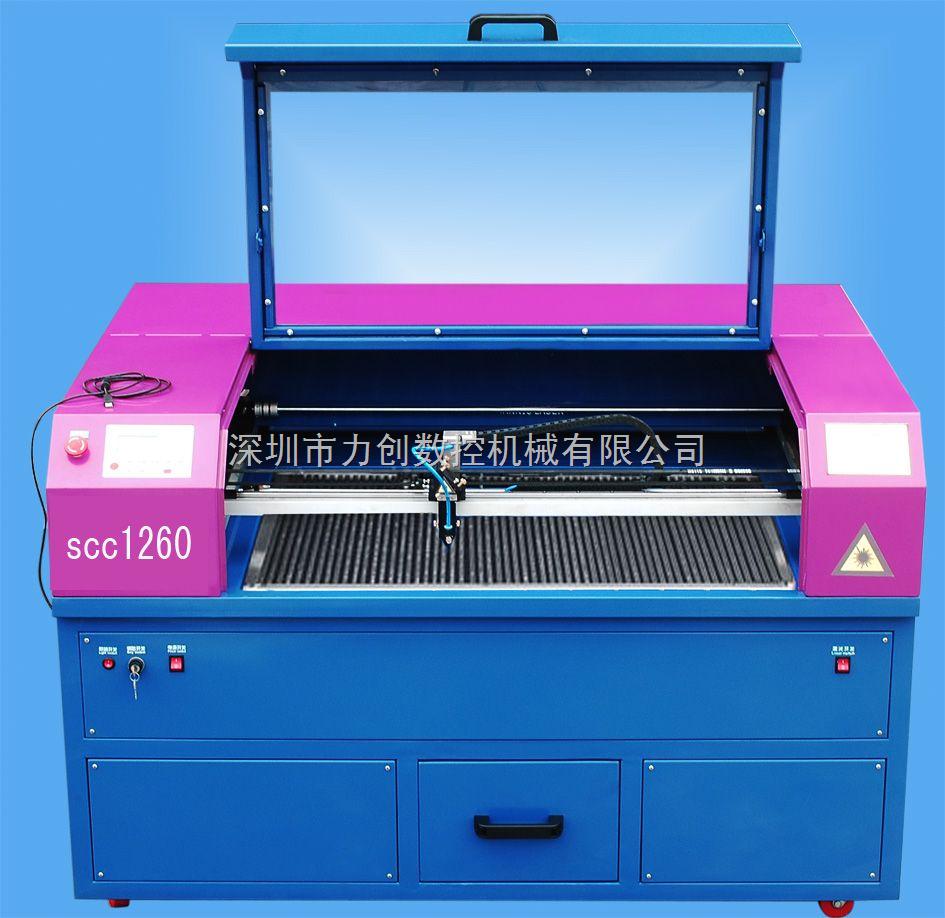 密度板激光雕刻机亚克力板双芯双核激光切割机