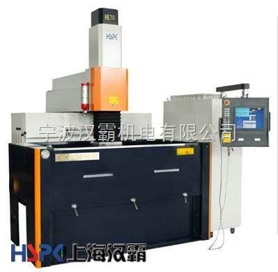 CNC-EDM牛头镜面电火花机HE70