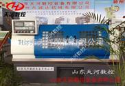 广泰系统普通数控车床价格