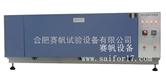 河北台式紫外老化箱/天津紫外光耐气候试验箱