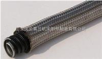 防爆软管,可挠性防爆软管,包塑软管,蛇皮软管