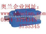 调整垫铁,机床可调垫铁,S78-9机床垫铁