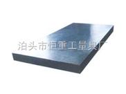 铸造拼接大型弯板 精密大理石T型槽平台 卡规