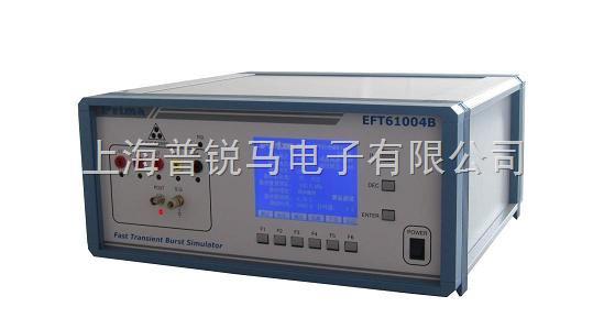 智能型电脉冲群发生器