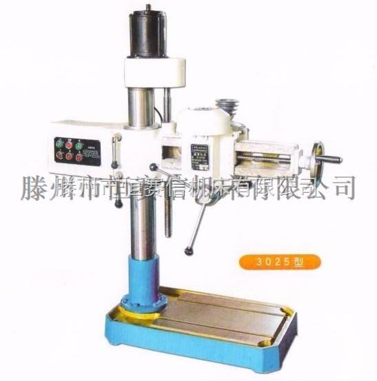 摇臂钻QZ3025摇臂钻生产厂