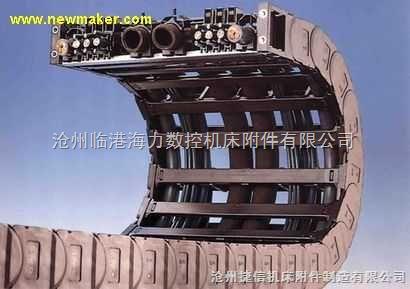 大型长距离钢制拖链