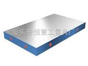 质燕尾槽铸铁平板平台 恒重工量具 给力厂