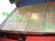 刨式铣镗床导轨防护罩