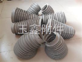11432-616高温锥形防护罩