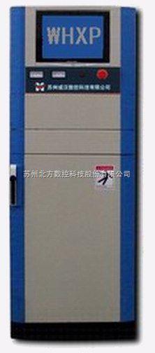 线切割控制柜XP系统CAD编程